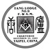 Tang Lodge NO.9